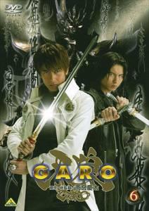 DVD 牙狼 GARO 6[バンダイビジュアル]《在庫切れ》