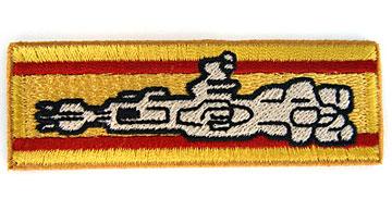 機動戦士ガンダム 戦艦撃沈章ワッペン(アイロン式)(再販)[コスパ]《10月予約》
