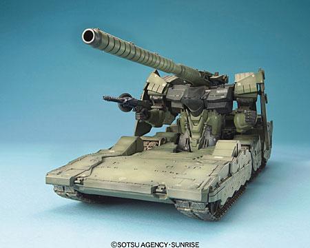 EXモデル EX-34 1/144 ヒルドルブ プラモデル(再販)[バンダイ]《在庫切れ》