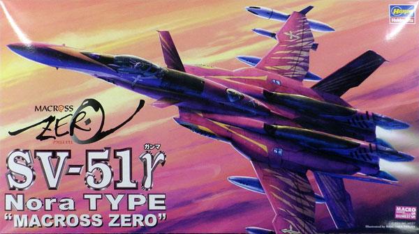 マクロスゼロ 1/72 SV-51γ ノーラ機 プラモデル(再販)[ハセガワ]《発売済・在庫品》