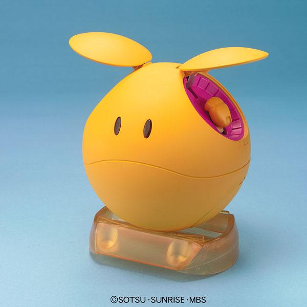 機動戦士ガンダム00(ダブルオー) マスコットロボ ハロ(オレンジ)[バンダイ]《在庫切れ》