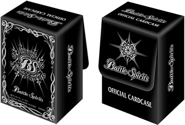 バトルスピリッツ オフィシャルカードケース(第1弾)(再販)[バンダイ]《在庫切れ》