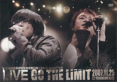 DVD 私立荒磯高等学校生徒会執行部+WILD ADAPTER LIVE DVD「Go the Limit」[ジェネオンエンタテインメント]《在庫切れ》