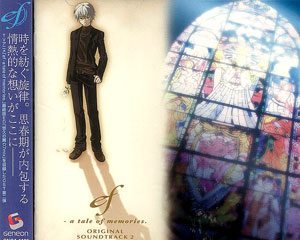 CD ef-a tale of memories. オリジナル・サウンドトラック ~fortissimo~[ジェネオンエンタテインメント]《在庫切れ》