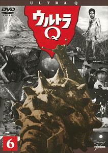 DVD ウルトラQ Vol.6[バンダイビジュアル]《在庫切れ》