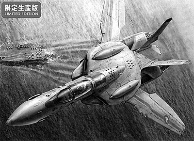 マクロスゼロ 1/72 VF-0A プラモデル(再販)[ハセガワ]《発売済・在庫品》