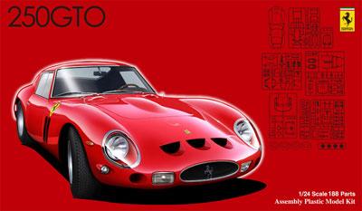 1/24 リアルスポーツカーシリーズ No.35 フェラーリ 250GTO プラモデル(再販)[フジミ模型]《在庫切れ》