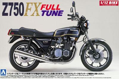 1/12 ネイキッドバイク No.18 カワサキ Z750FX フルチューン プラモデル(再販)[アオシマ]《09月予約》