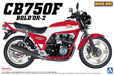 1/12 ネイキッドバイク No.23 ホンダCB750F ボルドール2 プラモデル(再販)[アオシマ]《取り寄せ※暫定》