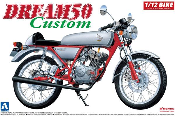 1/12 ネイキッドバイク No.37 ホンダ ドリーム50 カスタム プラモデル(再販)[アオシマ]《在庫切れ》