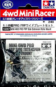 ミニ四駆パーツ FRPワイドプレートセット[タミヤ]《発売済・在庫品》