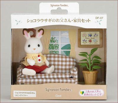 シルバニアファミリー 人形・家具セット ショコラウサギのお父さん・家具セット[エポック]《発売済・在庫品》