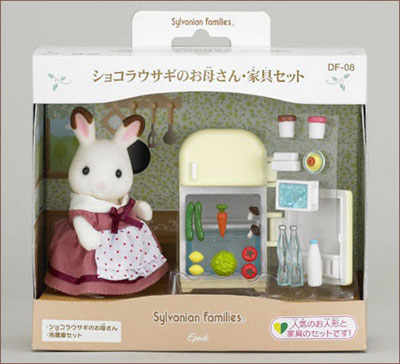 シルバニアファミリー 人形・家具セット ショコラウサギのお母さん・家具セット[エポック]《在庫切れ》