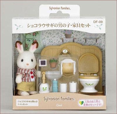 シルバニアファミリー 人形・家具セット ショコラウサギの男の子・家具セット[エポック]《在庫切れ》