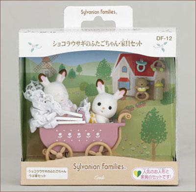 シルバニアファミリー 人形・家具セット ショコラウサギのふたごちゃん・家具セット[エポック]《在庫切れ》