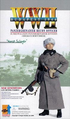 1/6 ドイツ武装親衛隊 第18SS義勇装甲擲弾兵師団 装甲擲弾兵 偵察士官 ホルスト・サリンジャー ブダペスト 1944(再販)[ドラゴンモデル]《在庫切れ》