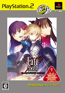 PS2 Fate/stay night〔Realta Nua〕・Playstation 2 the Best[角川書店]《在庫切れ》