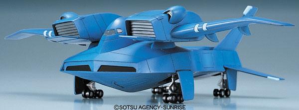 EXモデル EX-02 1/144 ド・ダイII プラモデル