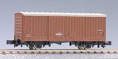 2714 国鉄貨車 ワム80000形(再販)[TOMIX]《発売済・在庫品》