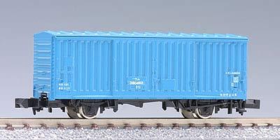 2715 JR貨車 ワム380000形(再販)[TOMIX]《発売済・在庫品》