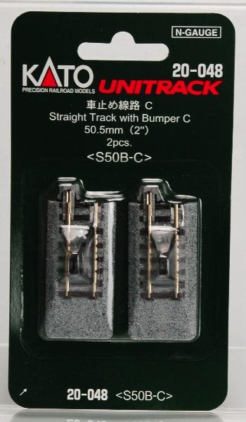 20-048 車止め線路C 50mm (2本入)[KATO]《発売済・在庫品》