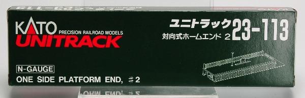 23-113 対向式ホームエンド2[KATO]《発売済・在庫品》