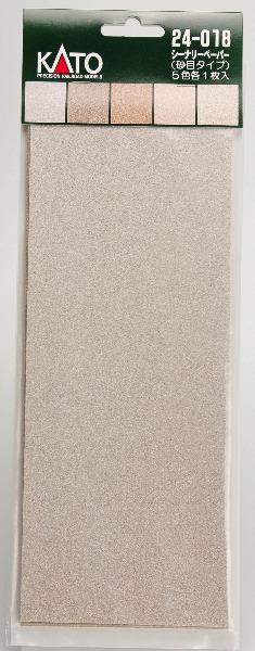 24-018 シーナリーペーパー砂目タイプ[KATO]《在庫切れ》