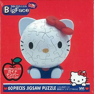 ジグソー 3D球体パズル ビッグフェイスミニ ハローキティ 60ピース(2003-376)[やのまん]《在庫切れ》