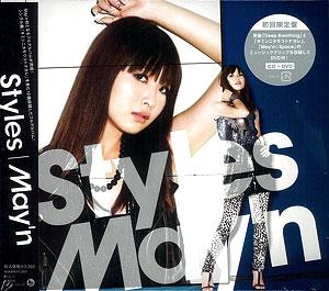 CD May'n / Styles  初回限定盤 DVD付[ビクターエンタテインメント]《在庫切れ》