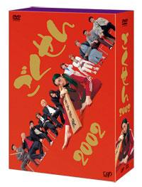 DVD ごくせん2002 (第一シリーズ) DVD-BOX[バップ]《在庫切れ》