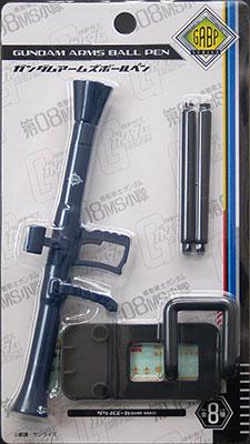 ガンダム アームズ ボールペン 第一弾 ザク・バズーカ ダークグレイ 単品(再販)[サンスター文具]《在庫切れ》