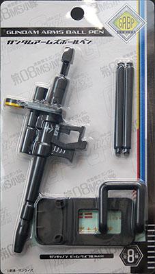 ガンダム アームズ ボールペン 第一弾 ガンキャノン ビームライフル ブラック 単品(再販)[サンスター文具]《在庫切れ》
