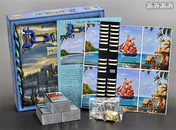 カードゲーム ドミニオン:海辺 拡張セット 日本語版(再販)[ホビージャパン]《取り寄せ※暫定》