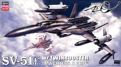 マクロスゼロ 1/72 SV-51γ with ツインブースター プラモデル