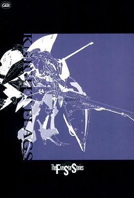 ファイブスター物語 1/100 ファントム/スカーレット 未塗装組立キット(再販)[ワークショップ]《在庫切れ》