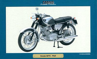 ダイキャストミニチュアモデル 1/10 ホンダ CB72 1960 ブラック[EBBRO]《取り寄せ※暫定》