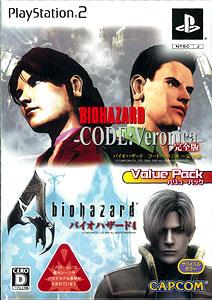 PS2 バイオハザード コード:ベロニカ 完全版 / バイオハザード4 バリューパック[カプコン]《在庫切れ》