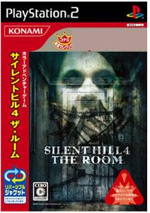PS2 SILENT HILL 4 -THE ROOM-(サイレント ヒル4 ザ・ルーム) コナミ殿堂コレクション[コナミ]《在庫切れ》