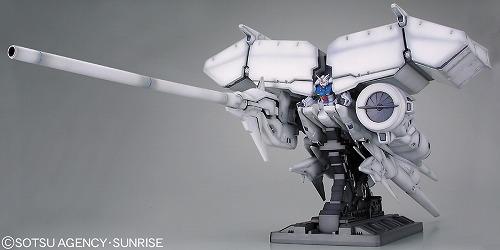 HGUC 機動戦士ガンダム0083 1/144 RX-78ガンダムGP03 デンドロビウム プラモデル(再販)[バンダイ]【送料無料】《取り寄せ※暫定》