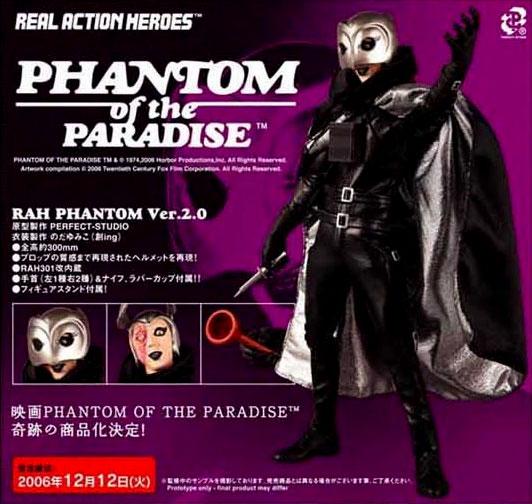 リアルアクションヒーローズ-309 PHANTOM(ファントム) Ver.2.0[メディコム・トイ]《在庫切れ》