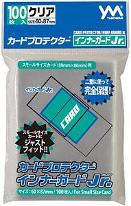 カードプロテクター インナーガードJr. 100枚入りパック[やのまん]《在庫切れ》