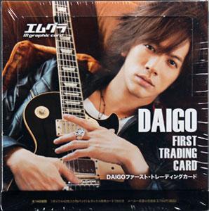 エムグラカード DAIGO ファースト・トレーディングカード BOX[プロデュース216]《在庫切れ》