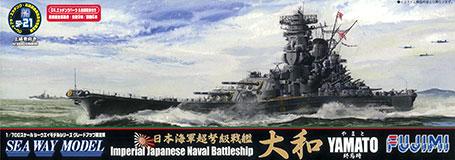 1/700 シーウェイモデル-SP21 戦艦 大和 終焉時 エッチング&金属砲身付き プラモデル(再販)[フジミ模型]《在庫切れ》
