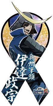 マグコレ(マグネットシート) TVアニメ 戦国BASARA弐(ツー) 伊達政宗マグネット(リボン型)[ホビージャパン]《在庫切れ》