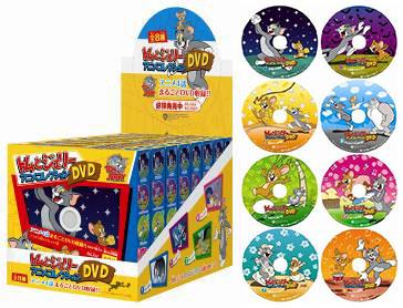 トムとジェリー アニメコレクションDVD(第1弾) BOX(食玩)[メディアファクトリー]《在庫切れ》
