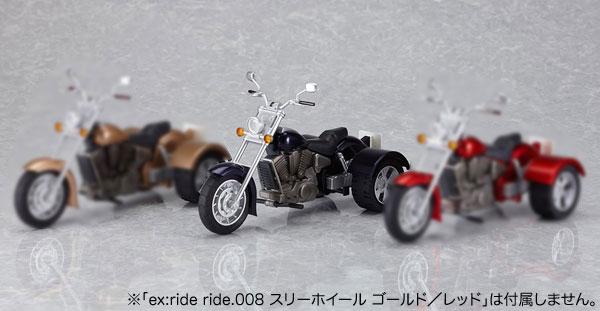 ex:ride(エクスライド) ride.008 スリーホイール ブラック 単品[フリーイング]《在庫切れ》