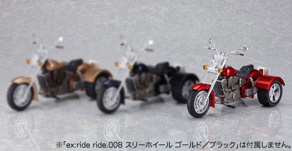 ex:ride(エクスライド) ride.008 スリーホイール レッド 単品[フリーイング]《取り寄せ※暫定》