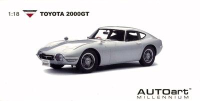 ダイキャスト・モデルカー 1/18 トヨタ 2000GT(シルバー) ※アップグレードバージョン[オートアート]《取り寄せ※暫定》