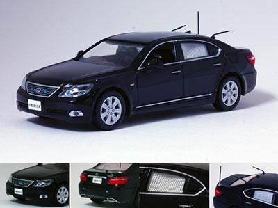 完成品モデルカー 1/43 レクサス LS600hL 2008 日本国内閣府内閣総理大臣専用車[ヒコセブン]《在庫切れ》