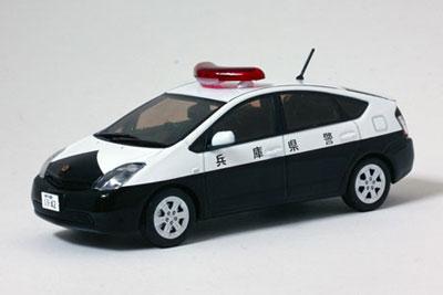 完成品モデルカー 1/43 トヨタ プリウス 2004 兵庫県警察所轄署警ら車両[ヒコセブン]《在庫切れ》